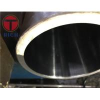 China GB/T 18984 Low Temperature Service Piping Hot Rolled Steel Tube wholesale