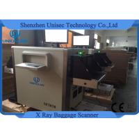 China Small Size Duel Energy X Ray Baggage Scanner SF5030C Use For Hotel Detection wholesale