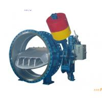 Buy cheap Butterfly Valve for Hydroelectric Power Plant from wholesalers