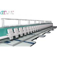 China 24 Head 1200RPM High Speed Computerized Embroidery Machine With Dahao 366 8 LCD wholesale