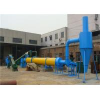 Quality Coal Powder Rotary Dryer Machine For Wood / Sawdust / Crop Straw Drying for sale