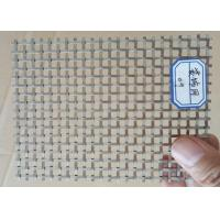 China Environmental Decorative Flat Wire Mesh High - End Interior And Exterior Decoration wholesale