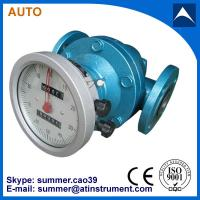 China Low cost digital fuel oil oval gear flow meter exported to India wholesale