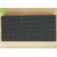 China 320x160 LED Display Module High Definition , Outdoor p5 LED Module wholesale
