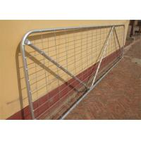 Buy cheap Powder Coated Heavy Duty Gate N Stay 12' (3600mm) 2.3mm wall thick - Mesh Metal from wholesalers