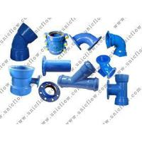 Buy cheap BS EN545 Ductile Iron Pipe Fittings from wholesalers