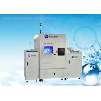 China Printed Circuit Board Laser Engraving Machine With Two Dimensional Bar Code on sale