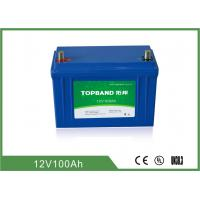 China Topband Lithium Phosphate Battery 12V 100Ah With High Larger Terminals wholesale