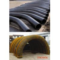China ASME B16.9 ASTM A860 WPHY52 bend pipe wholesale