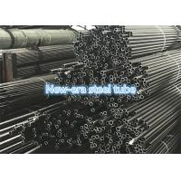 China Carbon Steel Cold Rolled Steel Pipe STAM290GA Seamless Precision Pipe wholesale