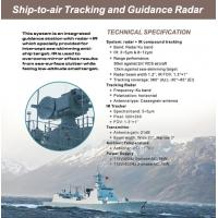 China Long Range Ground Surveillance Radar Systems With IR Compound Tracking System wholesale