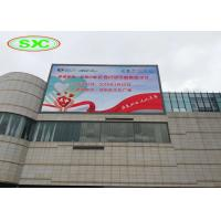 Buy cheap Outdoor P6 Customized Size Front Service Fixed Led Display For Shopping Mall from wholesalers