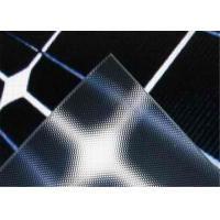 China Heat Absorbing Tempered Solar Glass 3.2mm / 4 mm Thickness With High Solar Transmittance wholesale