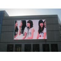 China Custom High Brightness Outdoor Led Video Wall Board 6mm Full Color For Advertising wholesale