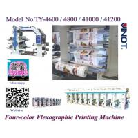 China Auto Fully Four Color Flexographic Printing Machine for Paper / Plastic Shop Bag wholesale