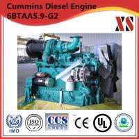 China 120kw 1500rpm cummins diesel generator set 6BTAA5.9-G2 China supplier with best quality wholesale