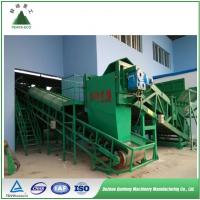 China High perfromance efficiency domestic waste sorting system with CE wholesale