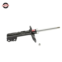 Buy cheap 48510-06530 339023 Front Shock Absorber from wholesalers