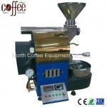 China 2.2lb Coffee Roaster wholesale