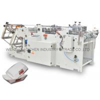 China Water Glue Automatic Box Food Tray Making Machine / Carton Erecting Machine wholesale
