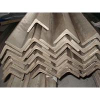 Buy cheap Round Stainless Steel Bar from wholesalers