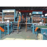 China Used Paper Egg Tray Making Machine Paper Pulp Moulding Machine 4000PCS / H on sale