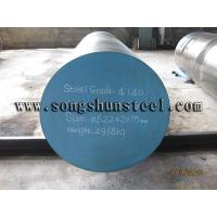 China 4140 alloy steel round bar wholesale
