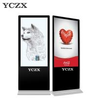 China Standing Interactive Digital Signage LCD Display 2K HD For Advertising wholesale