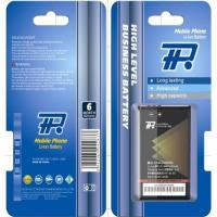 China Supply BL-5C Mobile Phone Battery wholesale