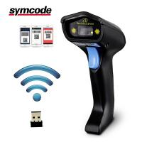 China Comfortable Handle Pos 2D Barcode Scanner Manual Trigger For Drug Industrial wholesale
