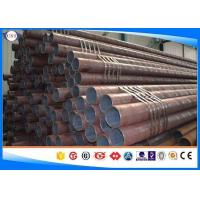 China Mechanical Medium Carbon Alloy Steel Tube ASTM 5135 , Fixed Length wholesale