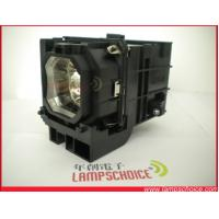 China projector lamp NEC NP06LP wholesale
