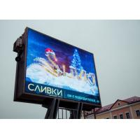 China Large Waterproof Outdoor Advertising Led Display , SMD 3535 P10 LED Advertising Screens wholesale