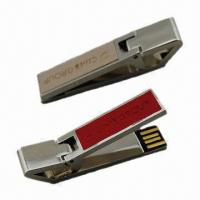 China USB Flash Drive with Leather Casing and Attached Shiny Keyring, Customized Colors are Accepted  wholesale