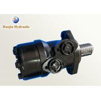 Quality High Performance Orbit Hydraulic Motor BMR 200 Replace Bosch Rexroth MGR GMR for sale