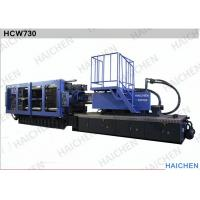 China High Speed 730 Tons Plastic Injection Molding Machine , PlasticChairMouldingMachine wholesale