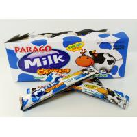China Parago milk flavor chewing milk candy deep milk flavor healthy and sweet wholesale