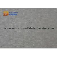 China 45gsm - 90gsm Non Woven Polypropylene Fabrics , Nonwoven Geotextile Filter Fabric on sale