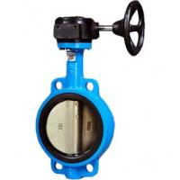 China Fire control valve signal butterfly valve wholesale