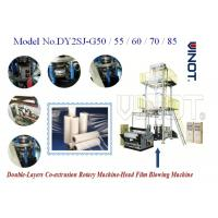 China Bubble Sides Winder Blown Film Extrusion Equipment Film width 100 - 1200mm wholesale