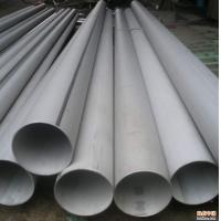 Buy cheap Austenitic Stainless Steel Welded Pipes A312 TP316 316L , ASTM A312 , ASTM A358 , ASTM A789 from wholesalers