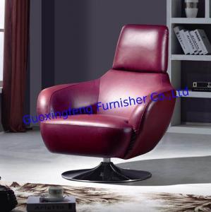 Buy cheap berkline recliners,best recliners,loveseat recliner,swivel rocker recliner, from wholesalers