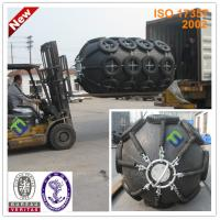 China High quality rubber fender for ship or dock, floating marine fender wholesale
