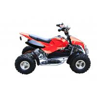 China Mini four wheelers Electric Quad atv for youth , 500W chain transmission wholesale