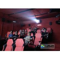 Quality Leather 5D Simulator Fun And Exciting Bring You Profit With Easy Maintenance for sale