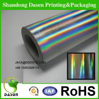 China hot sale Manufacturer Hologram metallized paperboard wholesale