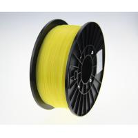 China 1.75mm 2.85mm 3mm ABS HIPS PLA filament wholesale