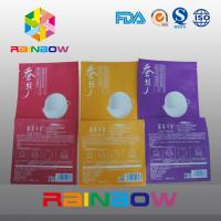 China Three Side Seal Cosmetic Packaging Bags With Tear Notch , Facial Mask Pouch wholesale