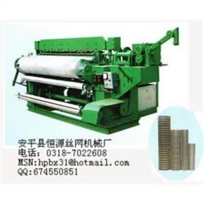 China Welded Wire Mesh Machine wholesale