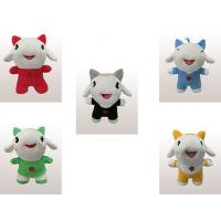 Buy cheap Toy; plush toy; soft toy; stuffed toy; plush stuffed toy CJ-G0811 from wholesalers